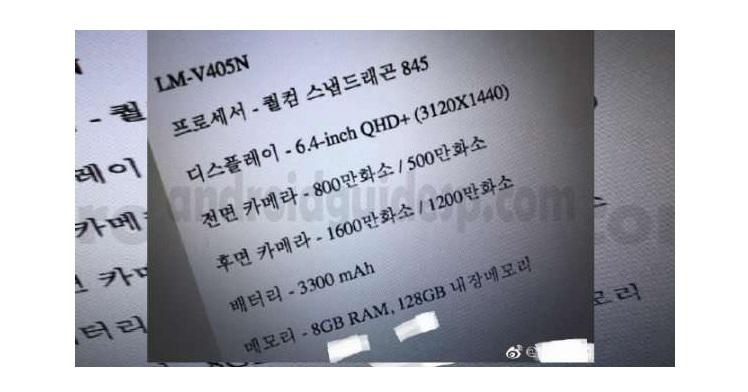 LG V40 ThinQ leaked specs