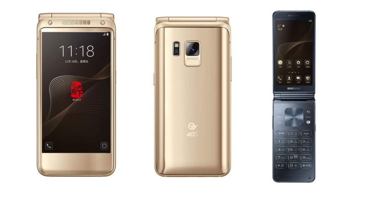 Samsung W2019 arriving soon in China