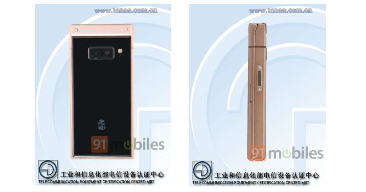 Samsung W2019 leaked on TENAA