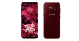 Samsung Galaxy S8 - Burgundy
