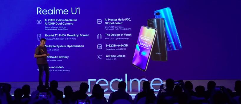 Realme U1 - स्पेसिफिकेशन्स