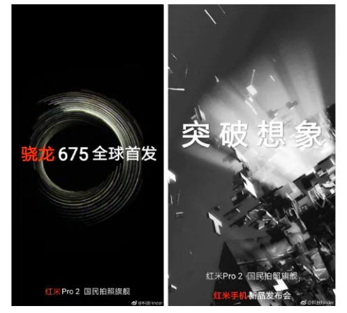 Xiaomi Redmi Pro 2 - Teasers