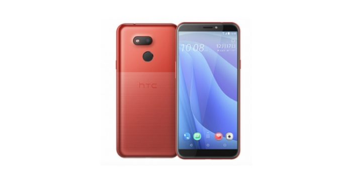 HTC Desire 12s - Feature Image