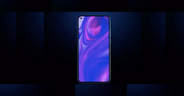 Honor View 20 - Feature