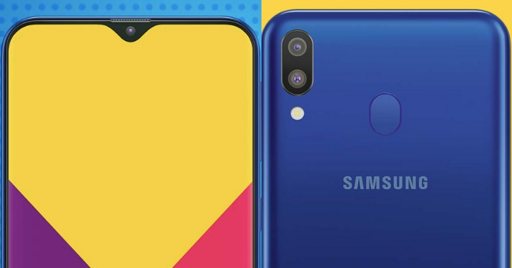 Samsung Galaxy M20 - Feature Image - Galaxy M30