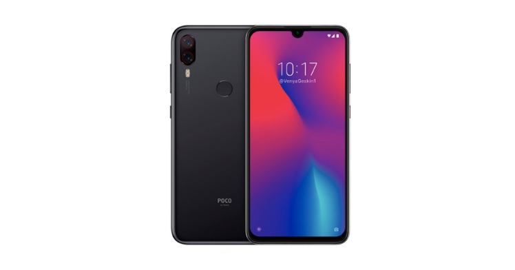 Xiaomi POCO F2 - Feature Image