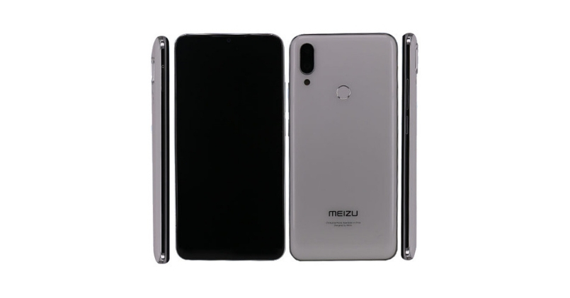 Meizu Note 9 - Feature