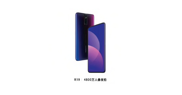 OPPO R19- Feature Image