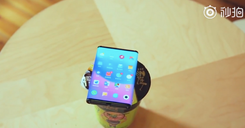 Xiaomi Foldable Phone - Feature