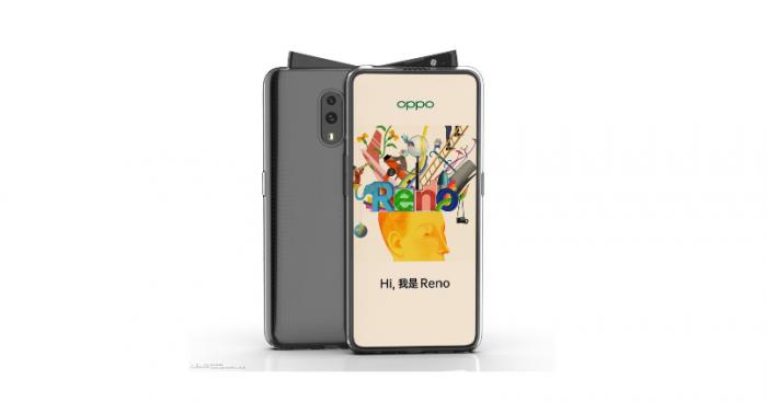 OPPO Reno - Feature