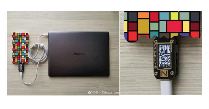 Huawei 40W Power Bank - Feature