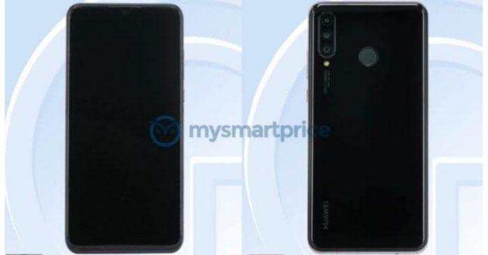 Huawei Nova 4e - Feature