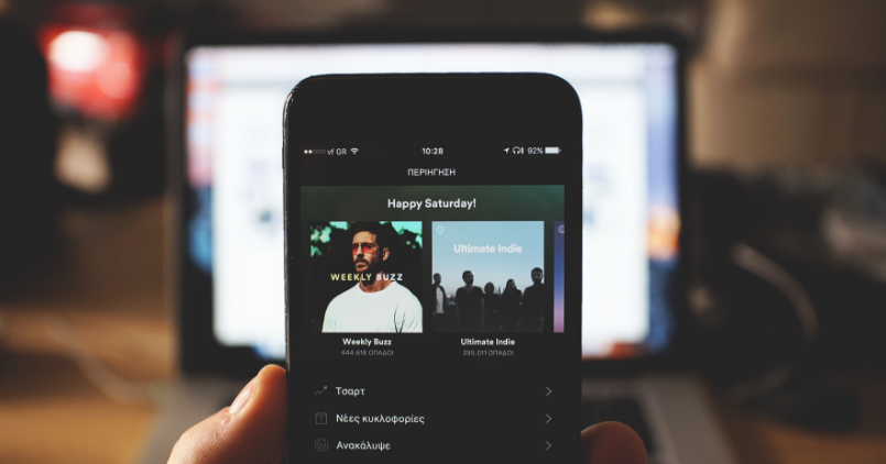 Spotify for Android - Feature Image