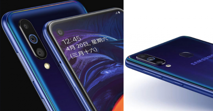Samsung Galaxy M40 - Feature Image
