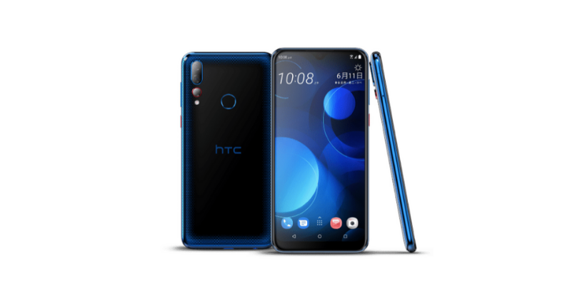 HTC Desire 19+ - Feature Image