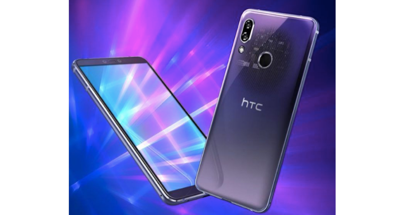 HTC U19e - Feature Image