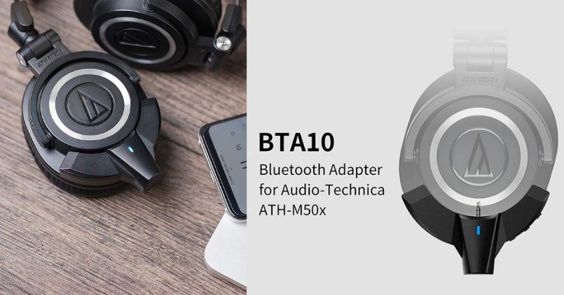 FiiO BTA10 Bluetooth Adapter - Feature Image