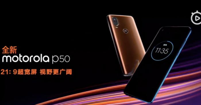 Motorola P50 - Feature Image