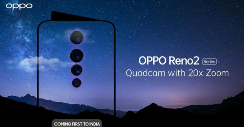 OPPO Reno 2 Series - Feature Image