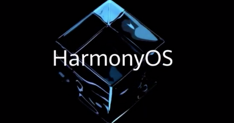 HarmonyOS - Feature Image