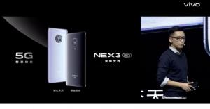 Vivo Nex 3 5G - Feature Image