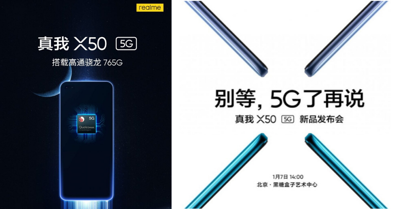 Realme X50 5G - Feature Image