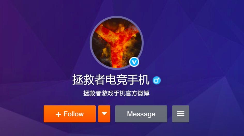 Lenovo Legion - Weibo