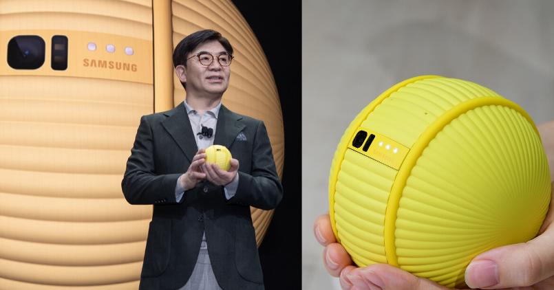 Samsung Ballie - Feature Image