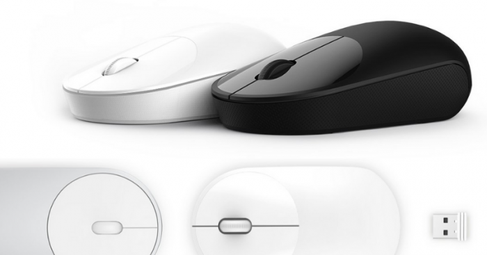 Xiaomi Mi Portable Wireless Mouse - Feature Image
