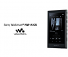 Sony NW-A105 Walkman - Feature Image