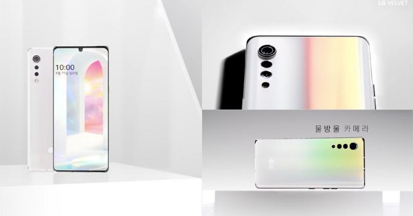 LG Velvet - Feature Image