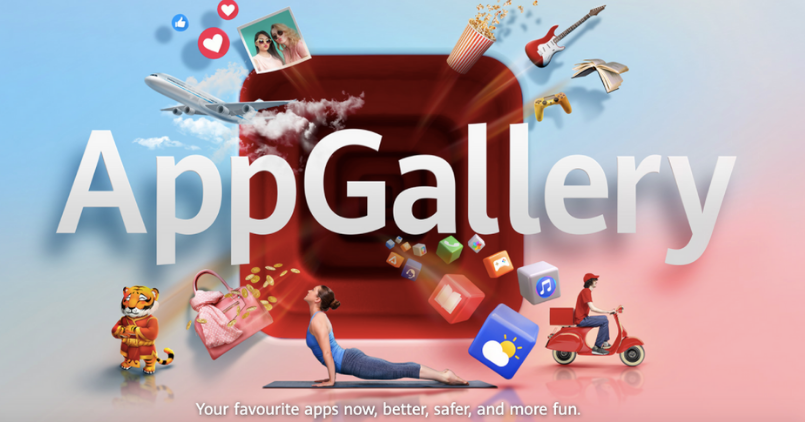 app gallery features image