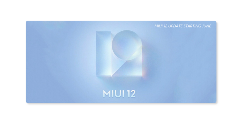 MIUI 12 - Feature Image