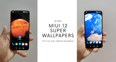 MIUI 12 Super Wallpapers - Feature Image