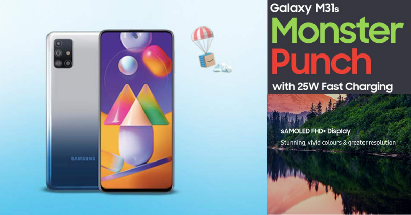 Samsung Galaxy M31s - Feature Image