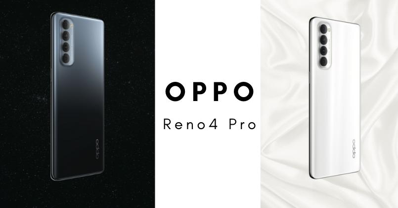 OPPO Reno4 Pro - Feature Image