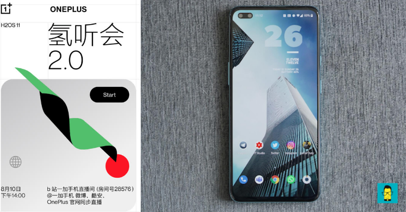 OnePlus Hydrogen OS 11 - Feature Image