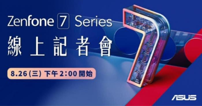 Zenfone 7 Series - Feature Image