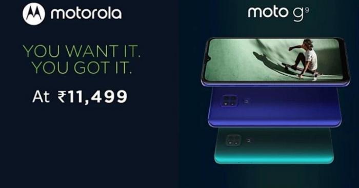 Moto G9 - Feature Image