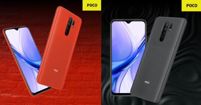 POCO M2 - Feature Image