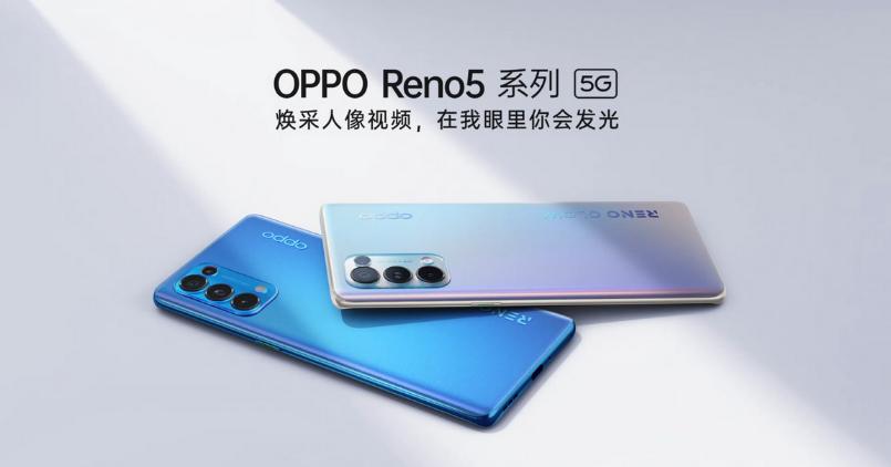 OPPO Reno5 5G series
