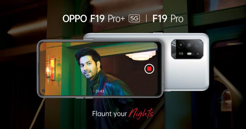 OPPO F19 Pro+ 5G