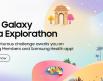 Galaxy India Explorathon